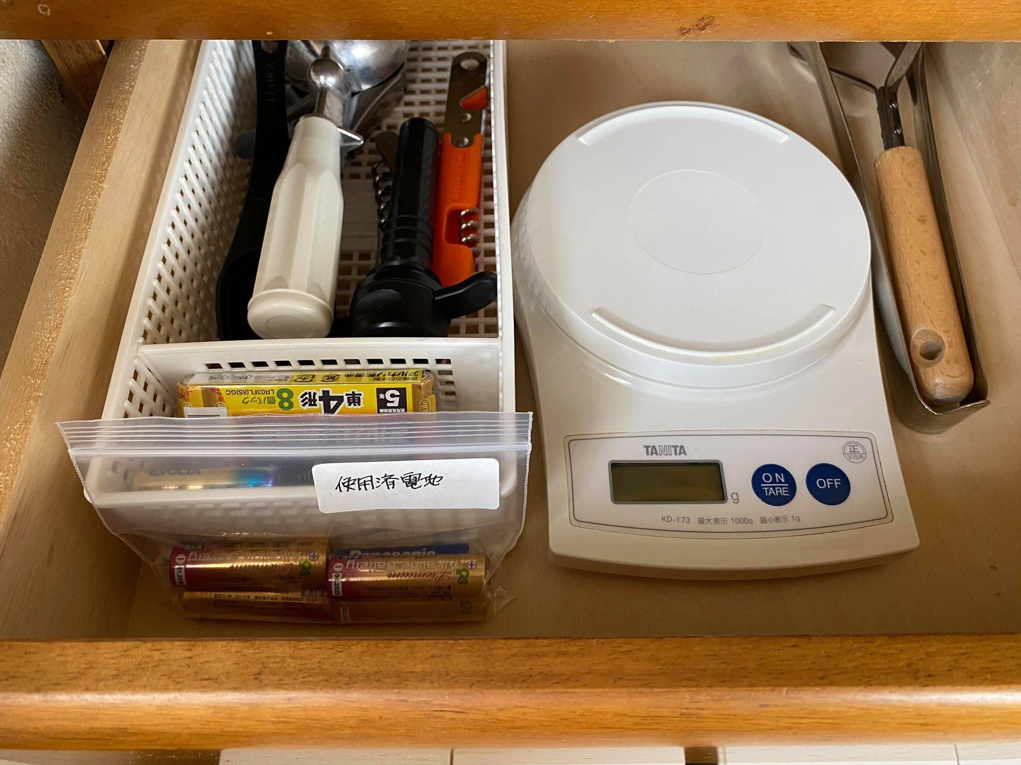 乾電池の収納