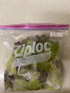 ジップロック(野菜収納)