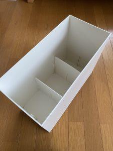 KEYUCA Clotze 収納ボックス150 II 15×32cm 中の様子